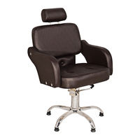 Кресло для визажа Болеро