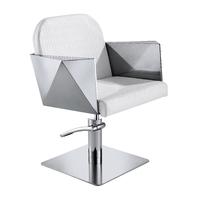 Парикмахерское кресло FB-630