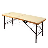 Складной массажный стол Престиж