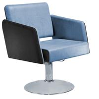 Кресло парикмахерское Elouisa