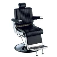 Мужское парикмахерское кресло А104