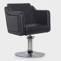 Кресло парикмахерское Арланда