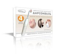 Дарсонваль для лица и волос с 4-мя сменными насадками Biolift4 118 Gezatone