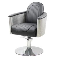 Кресло парикмахерское Авиатор