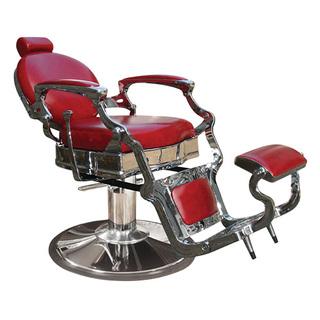 Кресло парикмахерское Брэнд