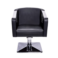 Парикмахерское кресло FB-634