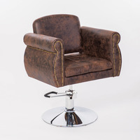 Парикмахерское кресло Мэйт (гидравлика + диск)