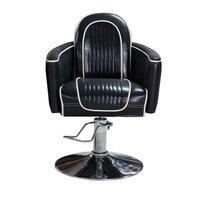 Кресло парикмахерское Авиатор минимал